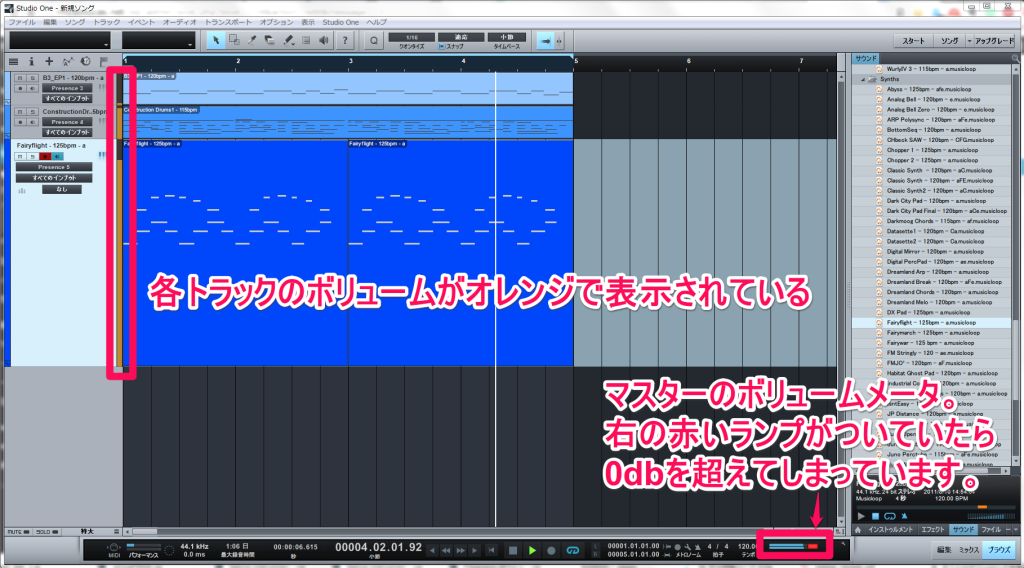 studioone_mix1