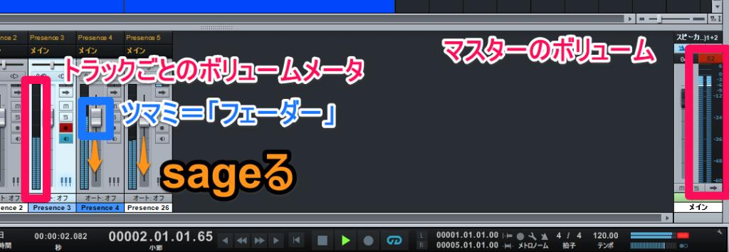 studioone_mix2