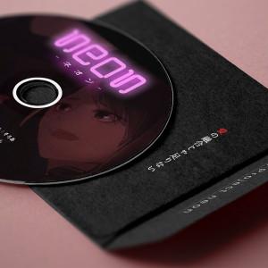neon_disc